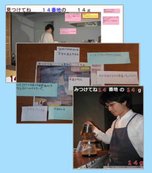 「お店のポスターづくり」博物館 わたしたちの町 新町~「きらり☆アーケード」を見つけに行こう~